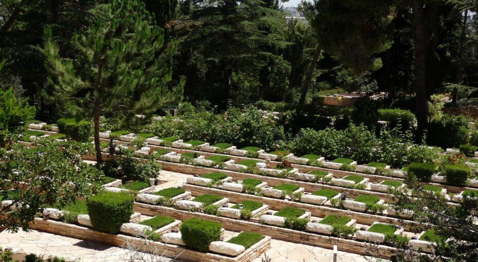 Mt. Herzyl Cemetery