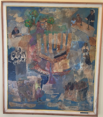 """The Spirit of Judaism"""