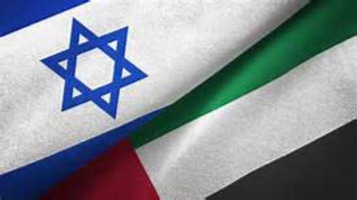 Israel and UAE flags