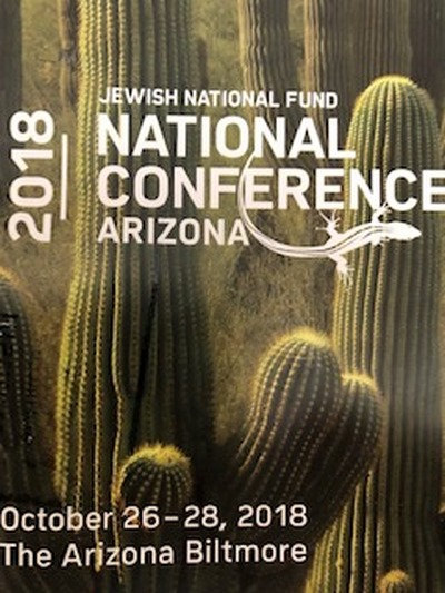 Jewish National Fund Annual Conference