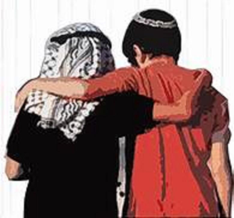 Israeli & Palestinian Next Generation